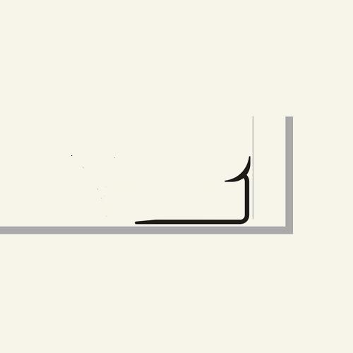 pvc fliesenschiene 8 oder 10mm ab 2 88 euro st ck ebay. Black Bedroom Furniture Sets. Home Design Ideas